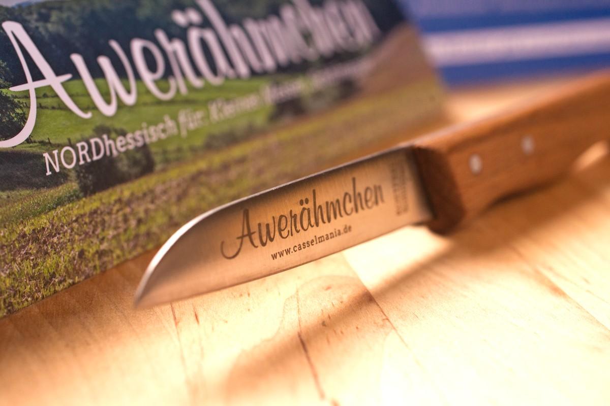 Awerähmchen (kleines Messer) in Geschenkverpackung
